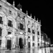 Granada - Royal Chancery — Stock Photo