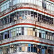 Corner Building in Hong kong - Stock Photo