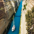 Channel in Corinth, Greece — Stock Photo #15732029