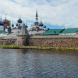 Stock Photo: Panoramof Solovetsky Monastery, Russia