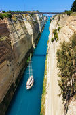 Channel in Corinth, Greece — Stock Photo