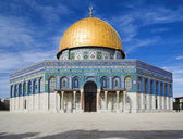 Mosque Dome of the Rock, Jerusalem — Stock Photo