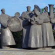 "Monument ""International"" in Lipetsk, Russia — Stock Photo"
