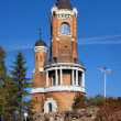 Stock Photo: Gardos Tower (Millennium Tower) in Zemun, Belgrade, Serbia