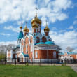 Stock Photo: Church of Elijah Prophet in Komsomolsk-on-Amur, Russia