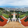Bahai Gardens in Haifa — Stock Photo