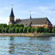 Cathedral in Kaliningrad (Koenigsberg), Russia - Stock Photo