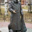 Stock Photo: Monument to fairy tale author StepPisakhov in Arkhangelsk
