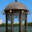 Stock Photo: Rotunda in the center of Yekaterinburg, Russia
