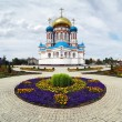 Uspensky Cathedral in Omsk, Russia - Stock Photo