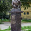 Stock Photo: Monument to SavvLukich Vladislavich-Raguzinsky
