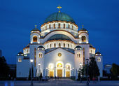 Cathedral of Saint Sava in Belgrade — Stock Photo