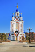Assumption Cathedral in Khabarovsk — Stock Photo