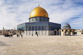 Mosque Dome of the Rock, Jerusalem, Israel — Stock Photo