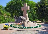 The monument to the Ukrainian Cossacks in Poltava, Ukraine — Stock Photo