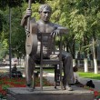 ������, ������: Monument to Vladimir Vysotsky in Voronezh Russia