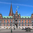 Malmo City Hall, Sweden — Stock Photo