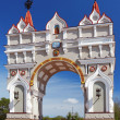 Triumphal arch in Blagoveshchensk, Russia — Stock Photo