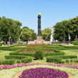 Постер, плакат: Garden in the centre of Poltava with Column of Glory Ukraine