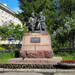 Постер, плакат: Monument to Karl Marx and Friedrich Engels in Petrozavodsk