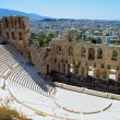 Stock Photo: Odeon of Herodes Atticus in Athens, Greece