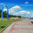 Unity - sculpture in Petrozavodsk, Russia — Stock Photo #16027393