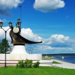 Onego - sculpture in Petrozavodsk, Russia — Stock Photo #16027399