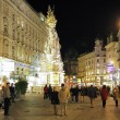 Graben street in Vienna in evening — Stock Photo