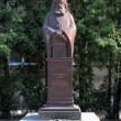 Monument to Archbishop Luka (Voyno-Yasenetsky) in Tambov — Stock Photo