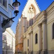 The street in the old town of Bratislava, Slovakia — Stock Photo