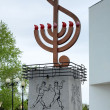 Sculptural emblem of Festival of Jewish Culture in Birobidzh — Stock Photo #16027721