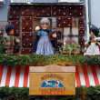 Christmas signboard with dolls in Nuremberg — Stock Photo #16027771