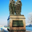Monument of St. Cyril and St. Methodius in Kolomna Kremlin — Stock Photo