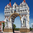 Triumphal arch in Blagoveshchensk, Far East, Russia - Stock Photo