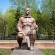 Постер, плакат: Monument to Yuri Gagarin in Komsomolsk on Amur