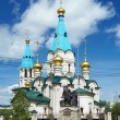 Cathedral of the Annunciation in Blagoveshchensk — Stock Photo