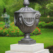 Sculptural vase in Bahai Gardens, Haifa — Stock Photo #16028323