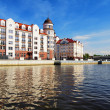 Fish village in Kaliningrad (Koenigsberg), Russia — Stock Photo