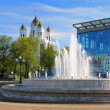 Fountain and Cathedral in Kaliningrad (Koenigsberg), Russia — Stock Photo