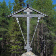 Stock Photo: Wooden Cross on Bolshoy Solovetsky Island, Russia