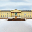 The Royal Palace in Oslo, Norway - Stock Photo