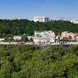 Stock Photo: Panoramof right bank of Dnieper river in Kiev, Ukraine