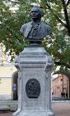 Lomonosov Monument in Saint Petersburg, Russia — Stock Photo