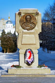 Worship Holy Cross to St. Mikhail Yaroslavich in Tver, Russia — Stock Photo