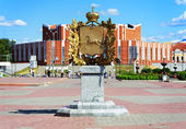Monument of the History of Tomsk Emblem, Russia — Stock Photo