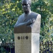 Stock Photo: Monument to Soviet and Russiphysicist Pyotr Kapitsa