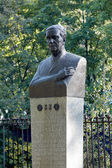 Monument to the Soviet and Russian physicist Pyotr Kapitsa — Stock Photo