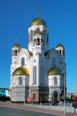 The Church on Blood in Yekaterinburg, Russia — Stock Photo