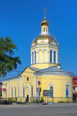 Church of the Holy Cross Exaltation in Yekaterinburg, Russia — Stock Photo