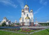 叶卡特琳堡,俄罗斯的血液教会 — 图库照片